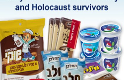 A happy and dairy filled Shavuot for Holocaust survivors