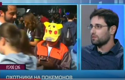 Channel 9: wanted pokemon hunters