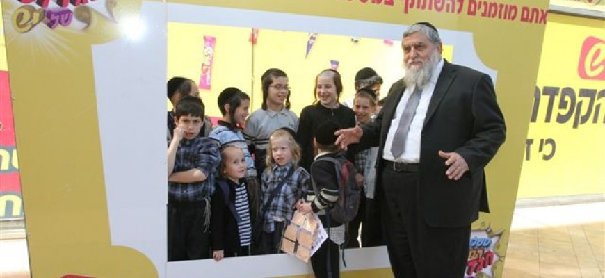 "The chain ""Yesh"" has invited the public to be part of the huge project: ""Yesh-We have"" a big ""Purim gift"""