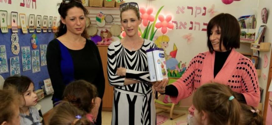 Materna Deputy CEO Visits Chasdei Naomi's Headquarters