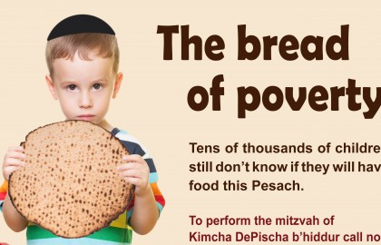 The bread of poverty