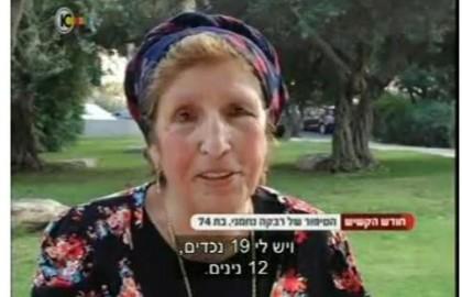 Rivkaleh, Age 74 and Still Volunteering