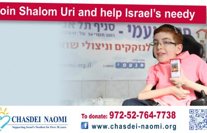 Shalom Uri is the child leading Chasdei Naomi's protest of the hungry