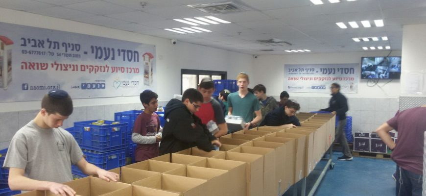 Chessed Group: Half of Israelis Cutting Back on Pesach Needs