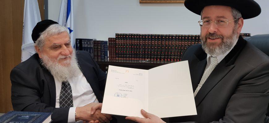 Rabbi Yosef Cohen, Chairman of Chasdei Naomi, arranged the sale of hametz to Israel's Chief Rabbi David Lau, Shlita
