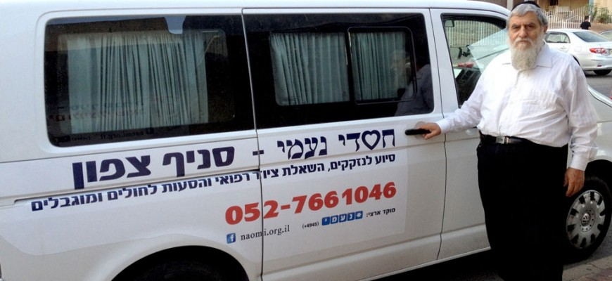 For the first time in Tiberias:  An ambulance to provide free transportation for the ill and the disabled