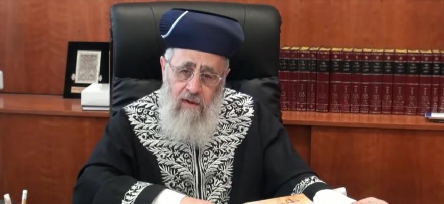 THE RISHON LEZION AND CHIEF RABBI OF ISRAEL, RABBI YITZHAK YOSEF SHLITA, RECOMMENDS CHASDEI NAOMI