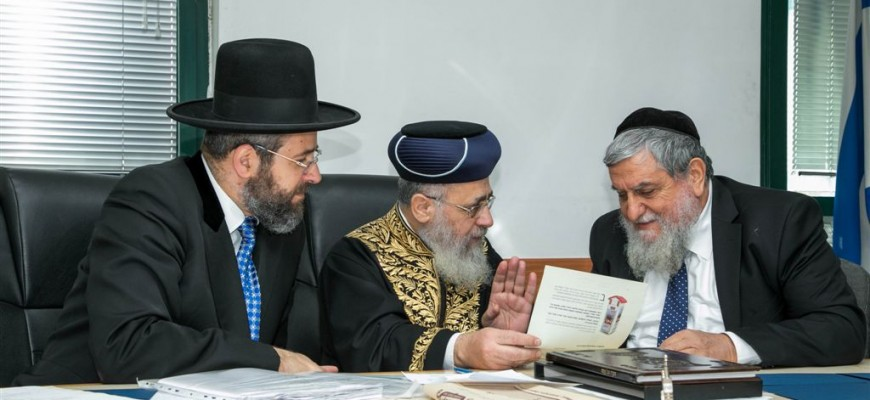 Chasdei Naomi's chametz sold by the Chief Rabbis of Israel