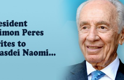 President Shimon Peres Congratulates Chasdei Naomi for on Thirty Years of Activity
