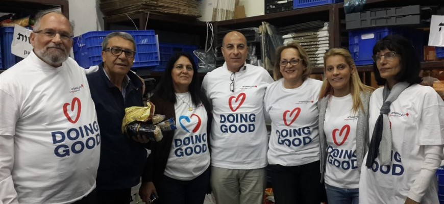 Good Deeds Day 2016 in Chasdei Naomi