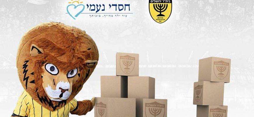 Betar Yerushalayim Participates in the Chasdei Naomi Food Collection Campaign