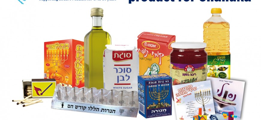 Basket of a food product for Chanuka