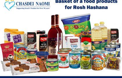 Preparations for Rosh Hashanah Basket of food have begun