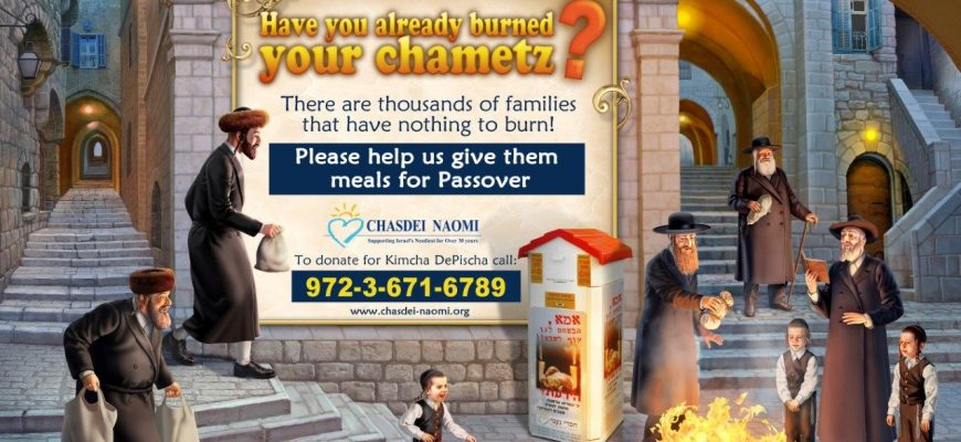 Have you already burned your chametz?