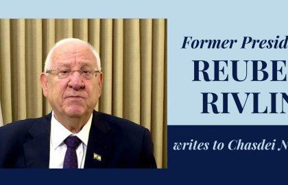 Former president Reuben (Ruby) Rivlin congratulate Chasdei Naomi