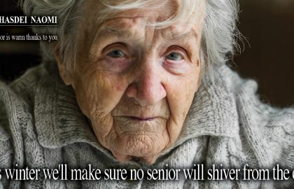 Emergency Fundraiser to Distribute Heaters and Down Comforters to Holocaust Survivors and Needy Seniors