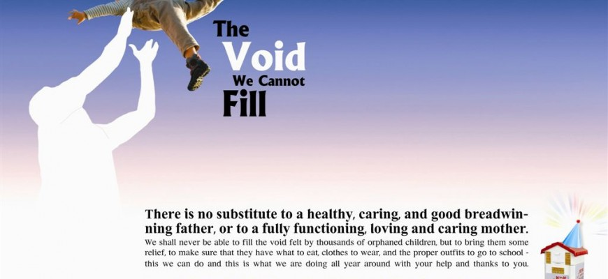 The void we cannot fill