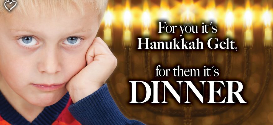 Hanukkah Gelt for Orphans & Youth at Risk – Chasdei Naomi Relaunches Project 😀👫