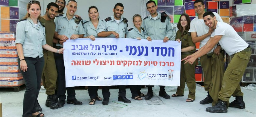 Volunteering in Tel Aviv