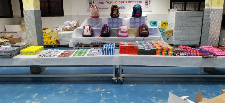 Chasdei Naomi distributed schoolbags to needy families