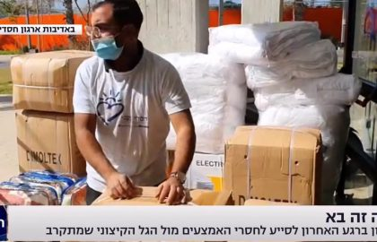 Israel News 12: 40% of the elderly in Israel are forced to give up heating in the winter for financial reasons